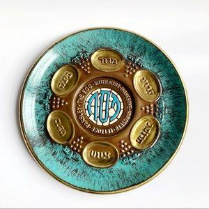 Hakishut Israel Decorative Plate